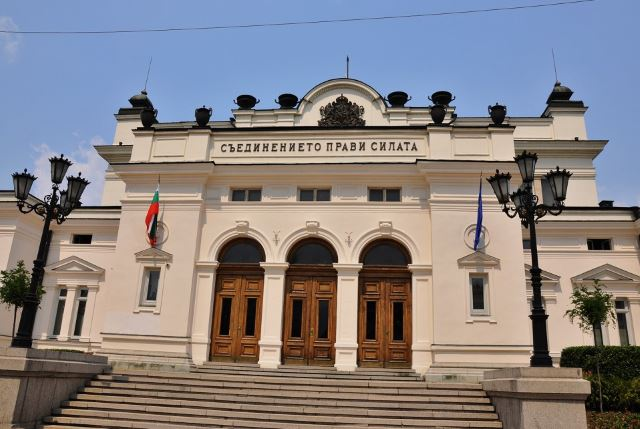 Parlament_Bolgarii