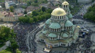 София столица Болгарии: достопримечательности.