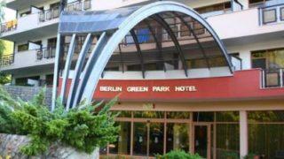 Отель BerlinGreenPark буквально утопает в зелени