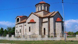 Балчик Достопримечательности Болгарии