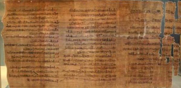 Egipetskie-chernila-dostizhenija-drevnego-Egipta