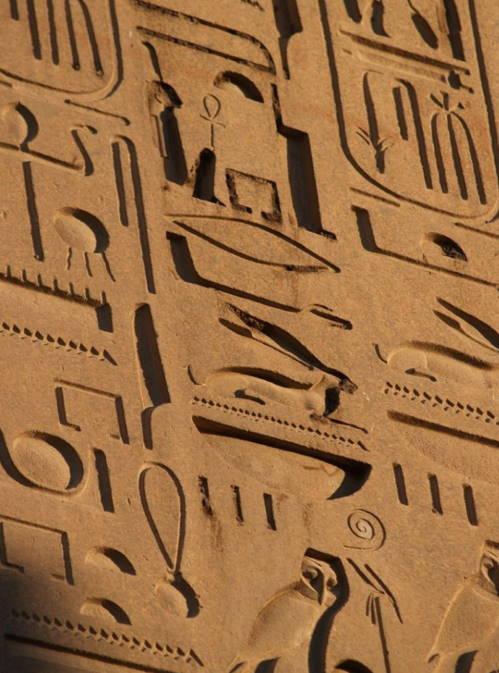 Pismo-Osnovnye-dostizhenija-drevnego-Egipta