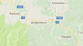 Добриниште на карте Болгарии