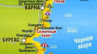 Экскурсия по г. Бургас (Болгария)