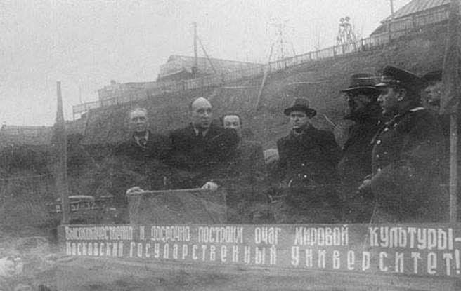 Краткая история МГУ Ломоносова